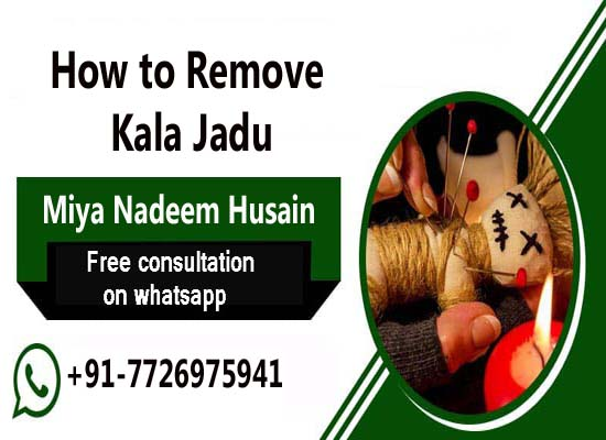 kala jadu ka samadhan to remove symptoms of kala jadu and get protection