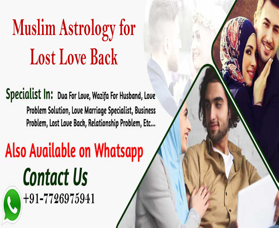 Islamic Muslim astrology by date of birth for lost love back black magic love marriage specialist