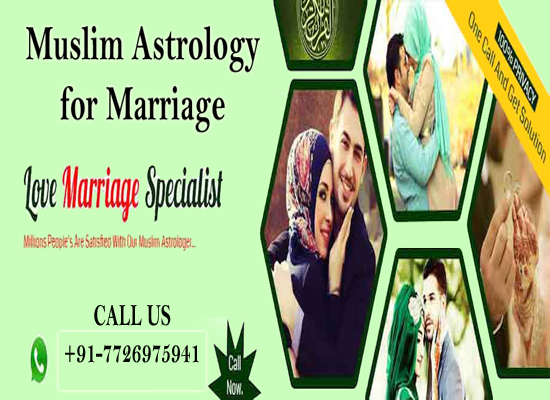 Muslim astrology by name for marriage by Top Islamic maulana astrologer