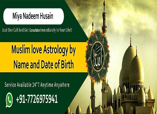 Fee Islamic Muslim love astrology signs horoscope 2019 by name and date of birth