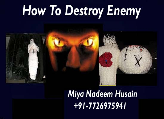 How to destroy enemy